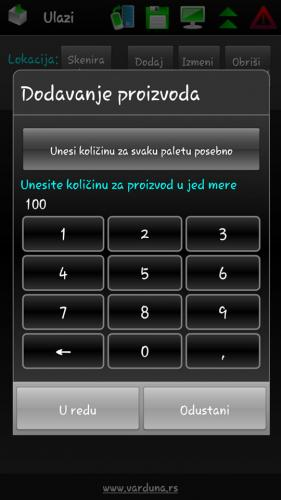 Varduna Lager - snimak ekrana